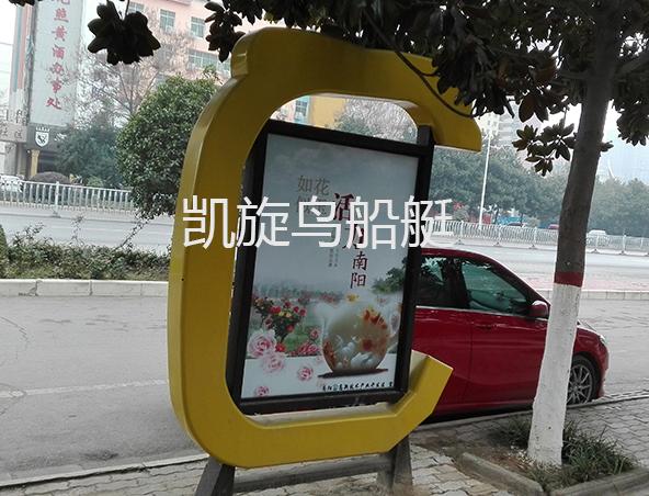 玻璃钢广告栏