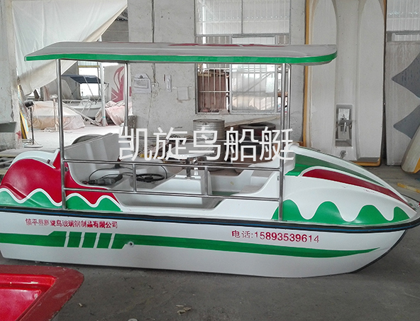 黑龙江游艇