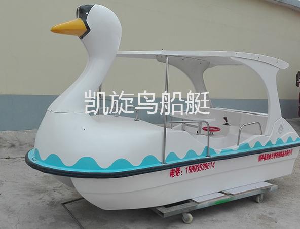 飞鹅归来电动船