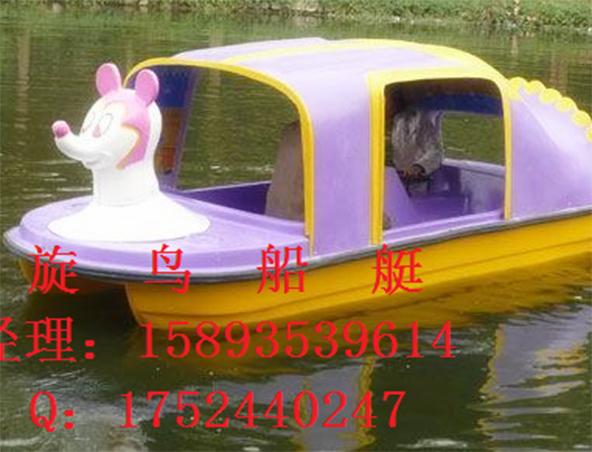脚踏船直销