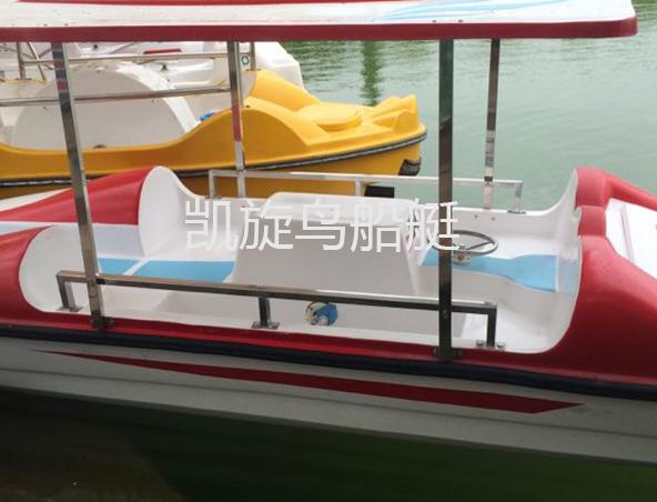 玻璃钢脚踏船