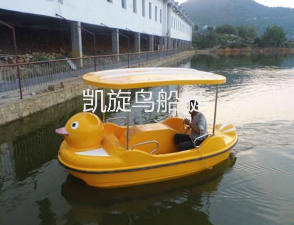 游乐船厂家