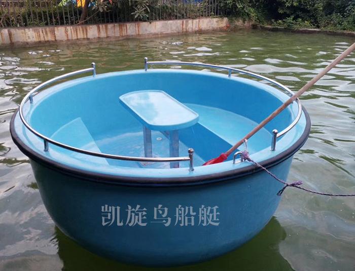 水上簸箕船