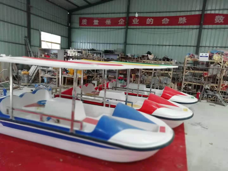 清风脚踏船