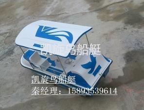 云南电动船
