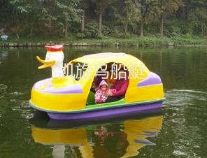 二人脚踏船