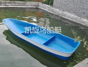 渔船生产厂家