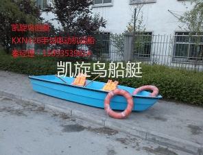 湖北保洁船