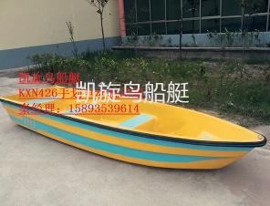 云南保洁船