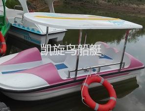脚踏游乐船