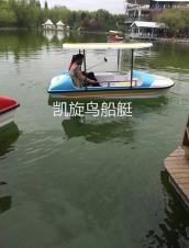 四人脚踏船价格