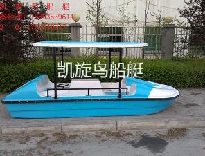自排水脚踏船