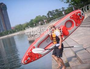 云南橡皮艇