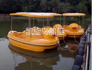 水上脚踏船