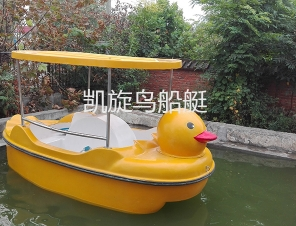 大黄鸭脚踏船