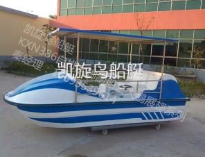 大鹏展翅脚踏船