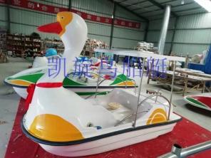 二人情侣天鹅脚踏船