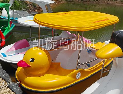 重庆城口太阳湖